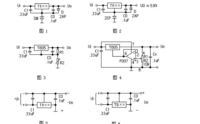 扩压电路的方法有哪些