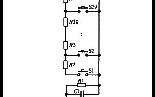 基于器ATmegal68微控制器和A/D转换方式实现可靠键盘接口的设计