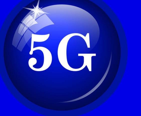 R17的冻结将重新定义5G未来
