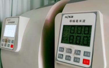 5G毫米波与毫米波医疗作用分析