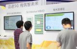 解决5G毫米波技术短板,它将成就千亿美元大市场