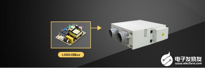 85 - 305VAC寬輸入電壓經濟型開板電源——LO10-13Bxx5VAC寬輸入電壓經濟型開板電源——LO10-13Bxx