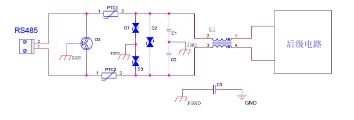 485接口EMC電路的設計方案解析