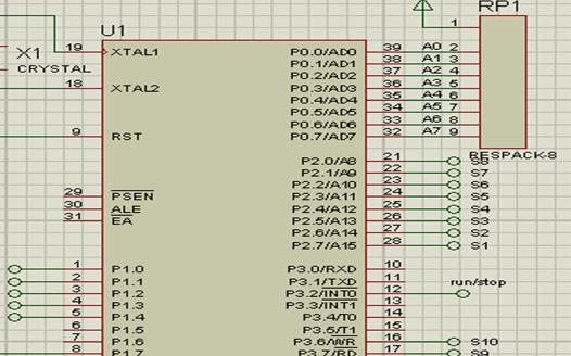 单片机篮球赛计时计分器的设计方案