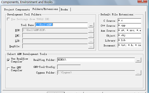 ARM配置Realview MDK集成开发环境的使用方法