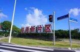 上海临港芯片项目投资超1600亿,建国家集成电路...