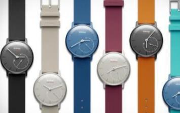 諾基亞將發布最新智能手表