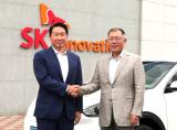 SKI与现代探讨锂金属电池合作