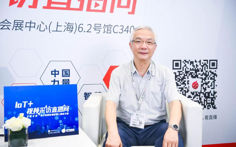 晶華微羅偉紹博士:紅外測溫芯片出貨達2000萬顆,看好醫療和工業市場的發展