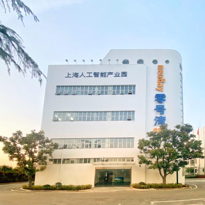 2020年世界人工智能大会云端峰会申城召开 白玉兰开源联盟诞生