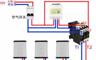蓝牙定时器与交流接触器之间该如何连接