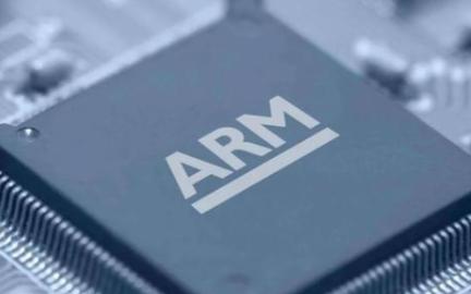 Arm中國自研32位嵌入式處理器7個項目流片