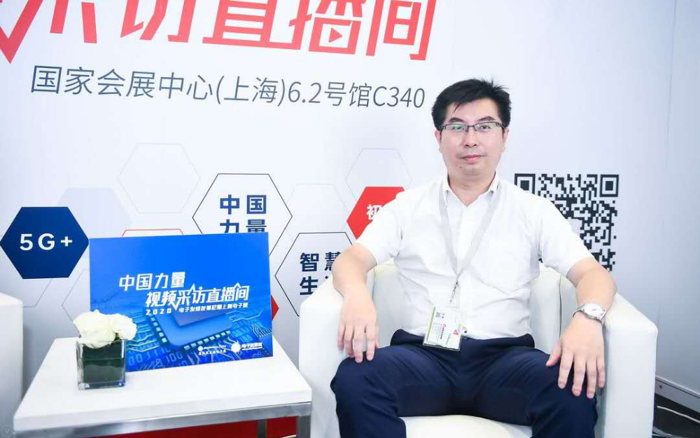 高松电子张捷:新基建、5G、大数据将给连接器厂商...