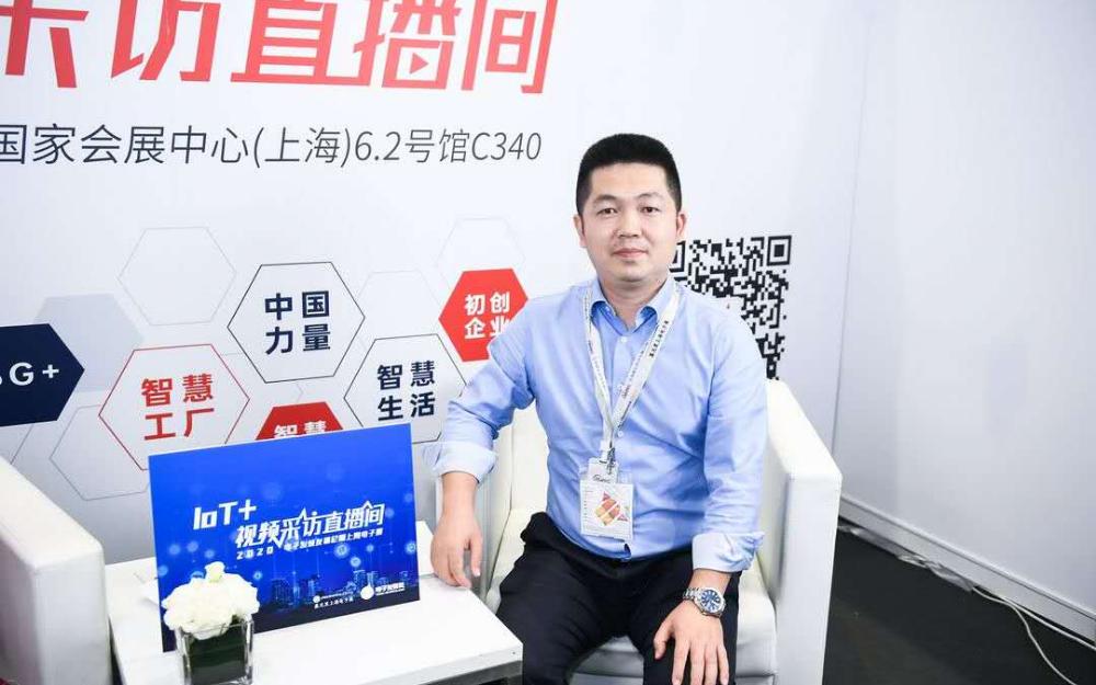 润石科技董晨:国产模拟芯片厂商将迎来更大发展契机