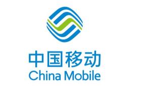 中國移動推動全球多形態終端智能通信技術與應用全面發展