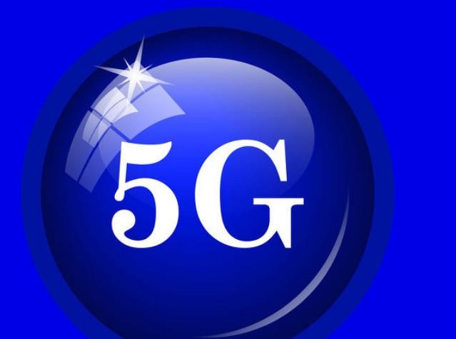 5G技术支撑车联网应用普及
