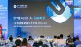 中国嘉善智能制造全球路演中,来自海内外的8家人工智能新秀悉数登场