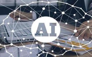 人工智能也会改变人们的学习方式