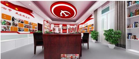 VR虚拟现实结合党建 用技术赋予红色教育