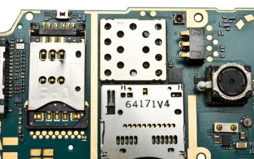 """芯禾电子企业正式启用全新的EDAApp品牌""""芯和"""""""