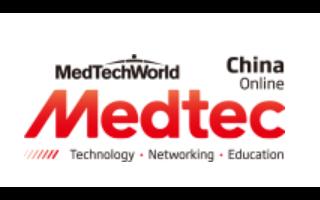 2020Medtec中国展如期举行 近50+知名企业已组团报名现场参观