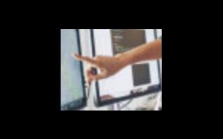 MAX+PLUSⅡ平臺上使用VHDL實現的彩燈控制電路