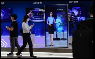 """300亿元重大签约丰富AI""""四大链接平台"""""""