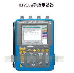 OX7104手持示波器的功能特点和应用场景