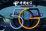 """浪潮存储中标中国电信2020存储集采,驱动5G""""..."""