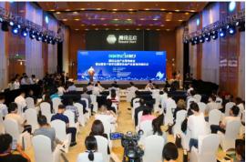全国首个数字化云启产业基地正式在南京开园