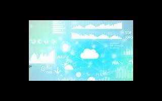 關于嵌入式系統的應用分析