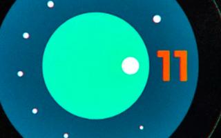 Android 11的第二个公开beta版本的发布