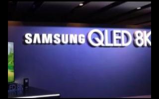 三星客户可以免费获得两部Galaxy S20 +智能手机