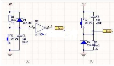 关于单片机的复位电路方案