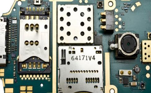 三星宣布將在2030年之前在非內存芯片業務上投資...