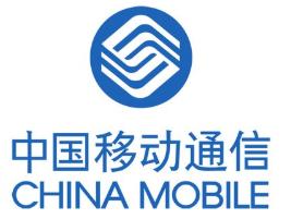 廣西移動試點MWDM半有源5G前傳方案,完成5G基站的快速覆蓋