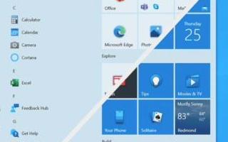 微软已经推出了最新的Windows 10 Insider Preview版本