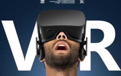 VR设备会不会造成眼睛近视解析