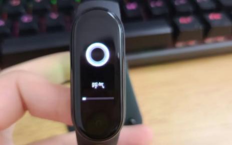 小米最新發布 小米手環5新功能