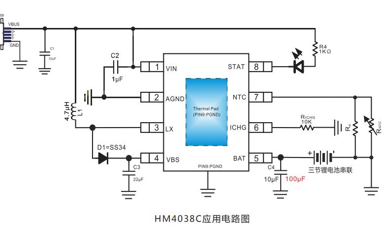 HM4038C三节锂离子电池的升压充电管理IC的数据手册