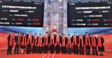 中国手术机器人第一股「天智航」今日登陆科创板!