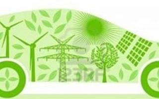 《四川省支撑新能源与智能汽车产业发展若干政策措施(征求意见稿)》发布
