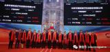 骨科手術機器人企業天智航正式登陸科創板