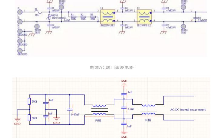 电源端口出现CE和RE问题应该如何解决