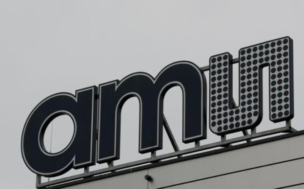 华为再投资半导体公司;ams宣布完成对欧司朗的收购…