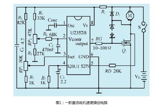 PWM功率操控器U2352B应用于电池供电的电机转速操控
