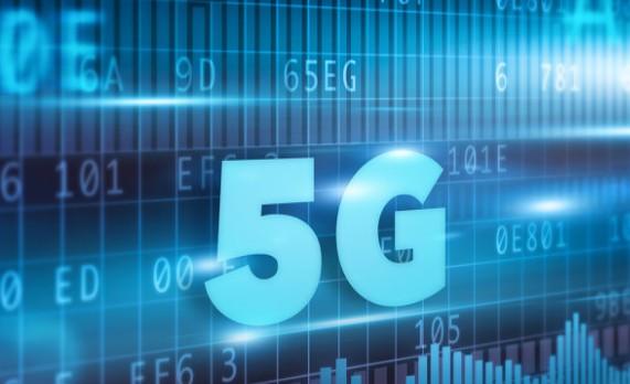 SGS发布了5G通讯质量的实验室测试技术