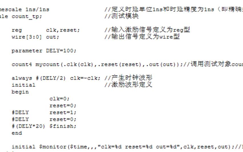 modelsim教程的中文电子版资料