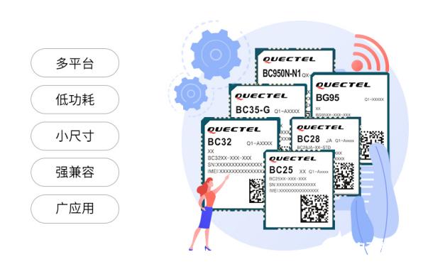 NB-IoT纳入5G标准,移远3000+万片模组商用经验助其踏上5G新征程