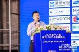 许斌发表了《RGB全系列突进》的主题演讲